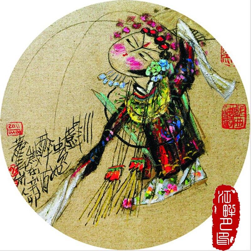 39 pouces opéra personnage rôle huile papier parapluie enfants danse papier Parasol enfant fête spectacle suspendus cadeau papier parapluie