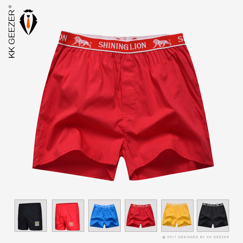 Men's Pants High Quality Brand Boxers Men's Boxer&Shots Loose Mans Underpants,Men Underwear Boxers Cotton Soft And Comfortable.