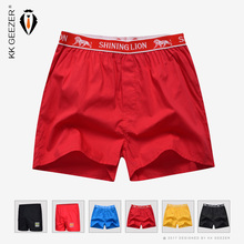 Men's Pants High Quality Brand Boxers Men's Boxer&Shots Loos