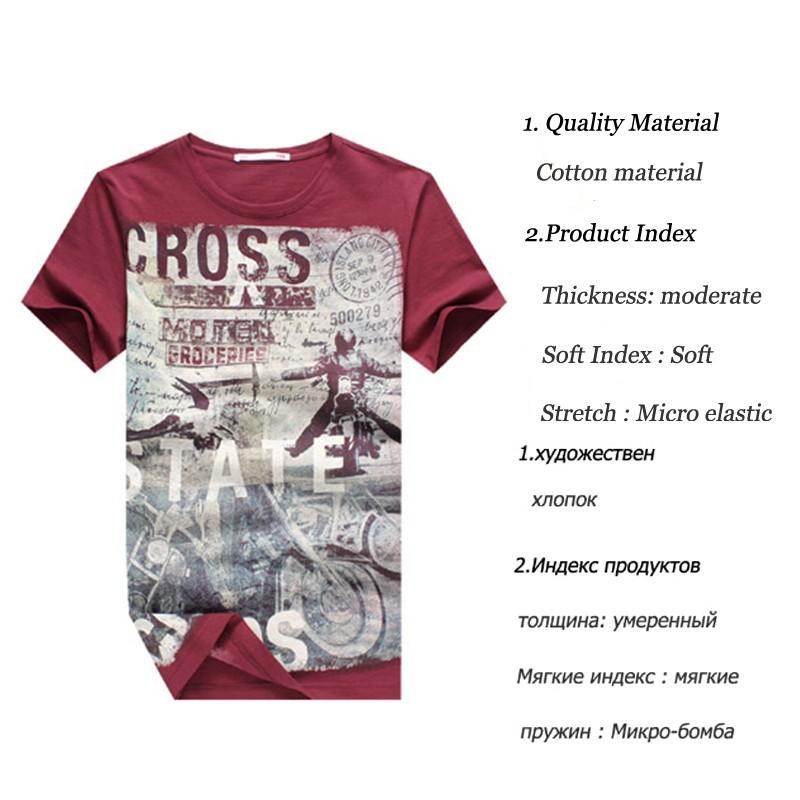 E-BAIHUI Summer Men Cotton Clothing Dsq T-shirtS Camisetas t shirt Fitness tops TeeS Skateboard Moleton mens t-shirts Y032 4