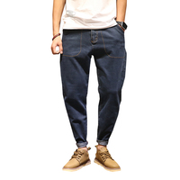 2017 Fashion Loose Jogger Fitness Jeans Men S Casual Tight Ankle Biker Cuffed Relax Pants Hip