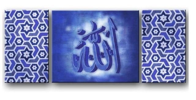 Arabica Calligraphy White Black Islamic wall art hand painted white ...