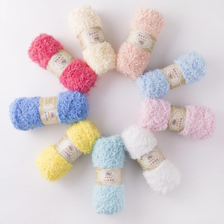 Super Soft Smooth Chunky Double Knitting Wool Yarn Baby Skein Ball Craft DIY 50g