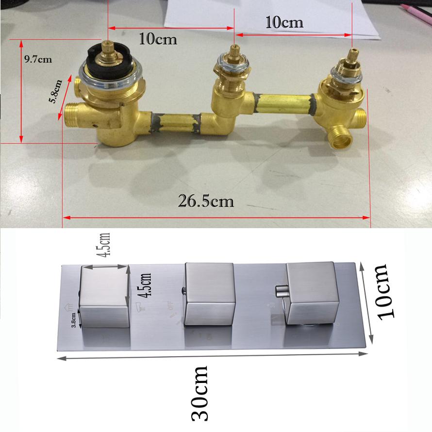 mixer valve