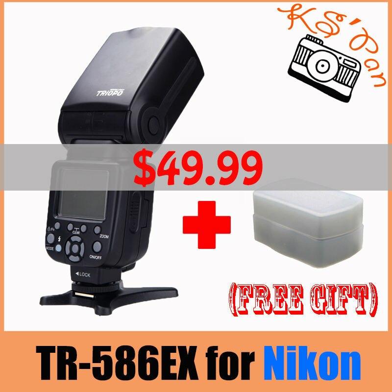 TR-586EX