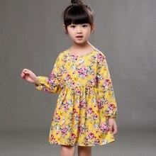 Lady Costume Baby clothing