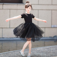 8a23621b73 15 Year Girls Dress Promotion-Shop for Promotional 15 Year Girls ...