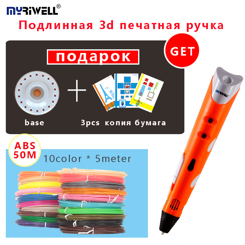 Myriwell 1nd 3D Doodler Pen low-Heat BPA-Free For Making Doodle Arts & Crafts With Multi-Color ABS Filament (10color*5m)