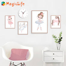Pink Princess Decor Wall Art Unicorn Canvas Painting Swan Nordic Minimalist Poster Pictures  Decorative Picture Unframed