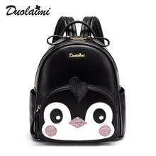 Новый модный бренд милые женщины рюкзак малый кожа pu рюкзак школьные сумки подростков девочек мини рюкзак женский рюкзак путешествия