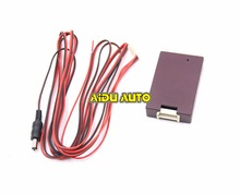 Time delay device Box For RCD330 AV REAR VIEW CAMERA