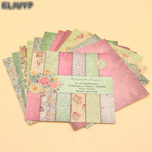 KLJUYP 24pcs Single-side Printed Enjoy The Fragrance pattern creative papercraft art paper handmade scrapbooking kit set books(China)