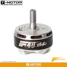 T Motor  F40 III Motor Multigp Specific F40III KV2400 3 4S Motor 2pcs/set For FPV Racing Drones RC Frame Kit