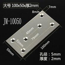 10*5 cm Espessura de 2mm de aço Inoxidável em linha reta suporte tira