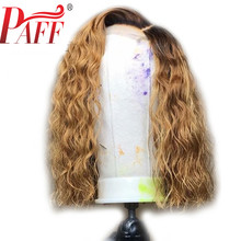 PAFF 13*4 Loose Wave Lace Front Human Hair Wig Short Bob Ombre 27 & Black color Glueless Peruvian Remy Pre Plucked