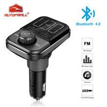 Bt72 беспроводной bluetooth Автомобильный fm передатчик autopmall