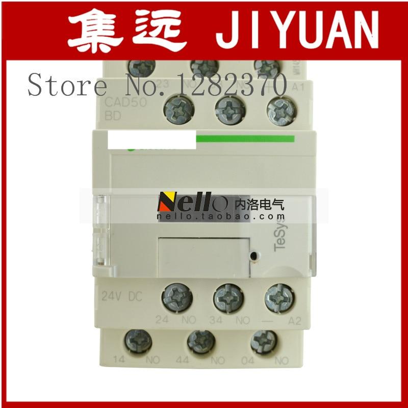 [ZOB] Authentic original contactor control relay CAD50BDC/MDC/FDC 10A 5 normally open DC24V/110V/220V --2pcs/lot