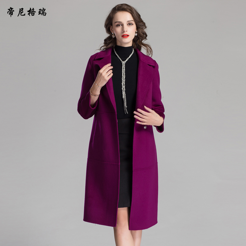 2017 Women Winter Coat Lady's Purple Wool Coat Double side wool ...