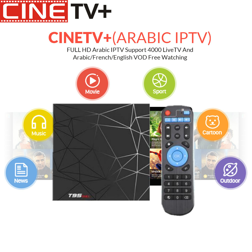 Worldwide delivery a95 tv box in Adapter Of NaBaRa