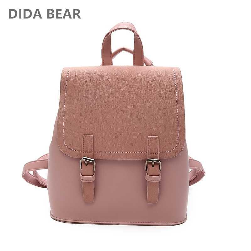 0b0163d11a1e DIDABEAR бренд кожаный маленький рюкзак для женщин рюкзаки женские школьные  сумки для обувь девочек модная дорожная