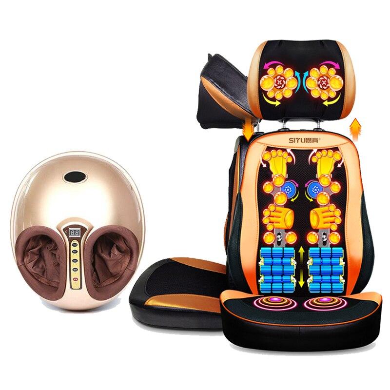 Электрический массажер для ног и массажер для всего тела,для спины,шеи,талии. по России Бесплатная доставка