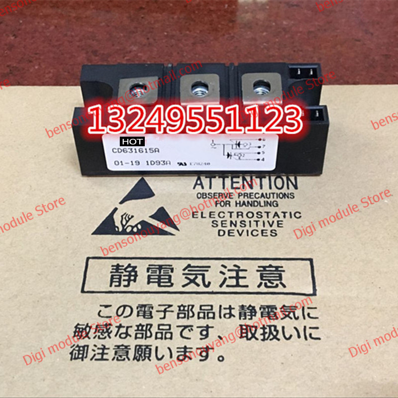 CD631615A Free ShippingCD631615A Free Shipping