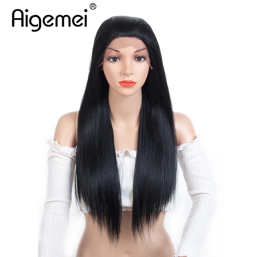 Aigemei noir dentelle avant perruque résistant à la chaleur Fiber cheveux partie libre longue droite naturel perruque synthétique pour les femmes 26 pouces