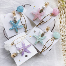 2Pcs/Set Sleek Minimalist Crystal Hairpin Set Seashell starfish BLUE Imitation Pearl Student Hair Accessories 2019 New Jewelry