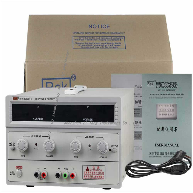 RPS3010D-2 DC power supply 30V10A with 5V1A / 3V1A  fixed output 110V/220V полуприцеп маз 975800 3010 2012 г в