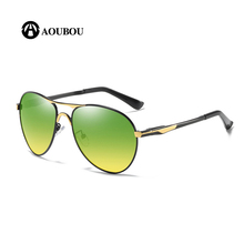 Night Vision Glasses Polarized Day and night vintage lentes de sol hombre oculos masculino veithdia gafas gothic