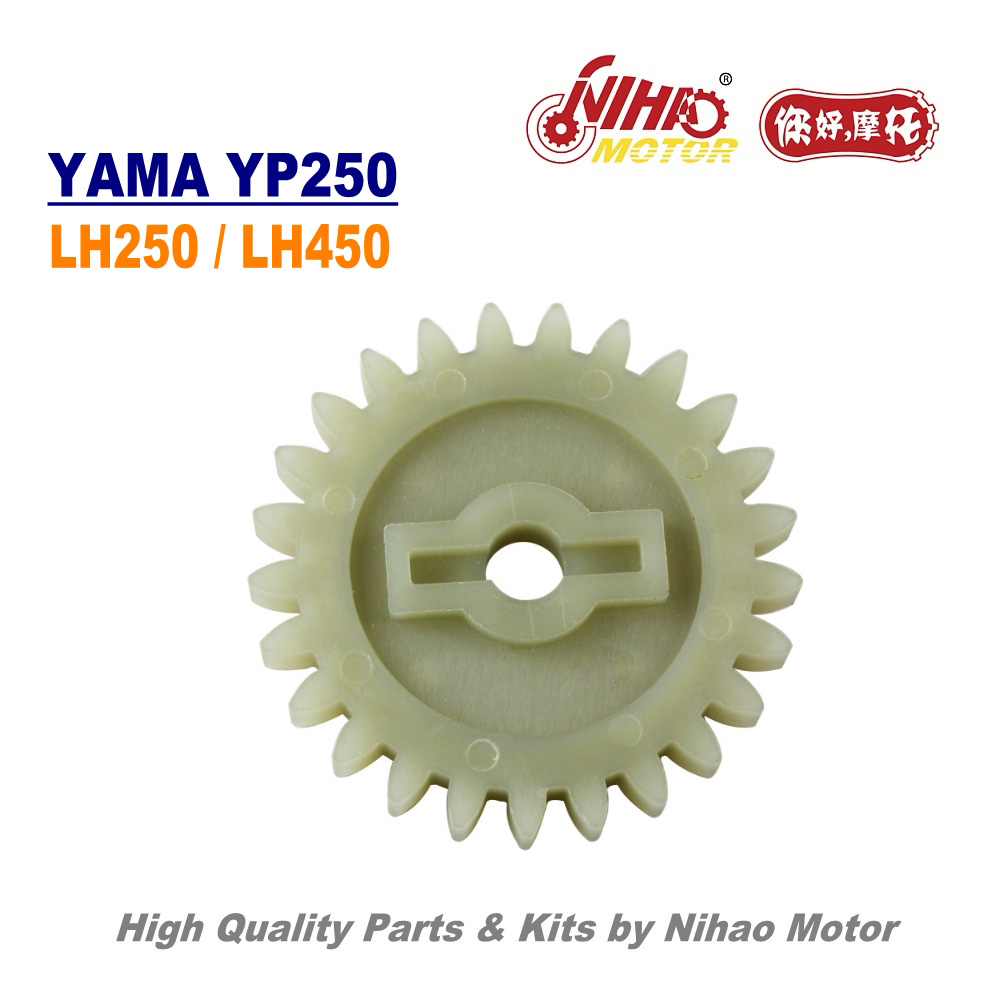 SPEEDOMETER DRIVE  GEAR FOR 250CC CHINESE  SCOOTER MOPED  250T-B TOURING