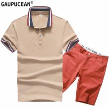 Man Polo Shirt Set 95% Cotton 5% Polyester Summer Brown White Male Quality Short Sleeve Knee Length Men Polo-shirts Shorts Suit(China)
