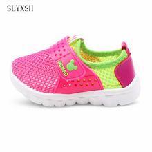 SLYXSH 2017 Summer Boys Air Mesh Casual Shoes Children Baby Girl Beach Sandal Fashion Toddler Sport