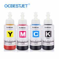 664 Dye Ink For Epson L120 L132 L222 L310 L364 L380 L382 L486 L566 L800 L805 L1300 ET-2650 Printer T664 Refill Dye Ink For Epson