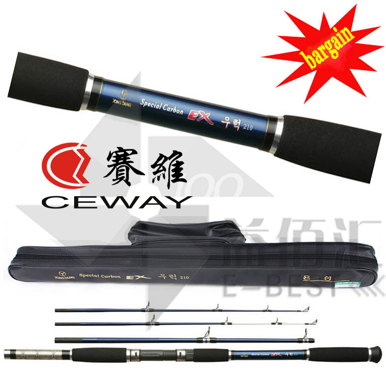 Carbon Fiber Boat Fishing Rods Feeder Rod CEWAY EX WULUO SPECIAL CARBON Fish Tackle Light Pole Poles 1.8m 2.1m FREE SHIPPING carbon boat feeder fishing rods casting poles h mh spinning jig rod 2 two tips 2 28m camouflage snakehead fish jigging pole 2017