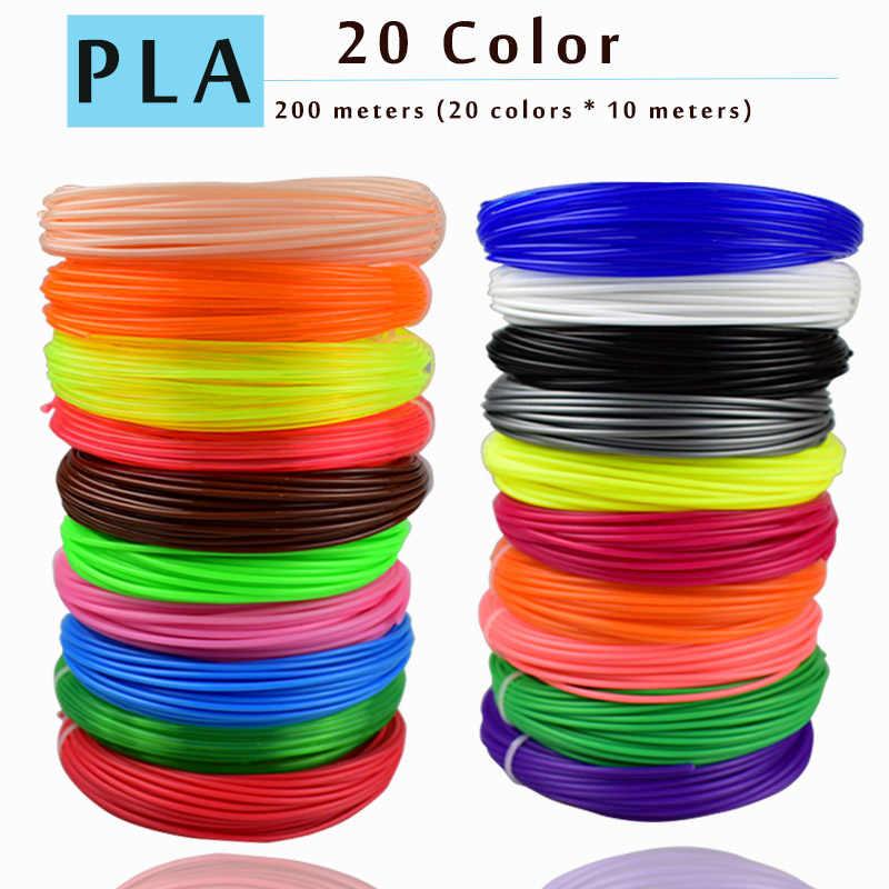 Weiyu 3 D 10 или 200 метров/цвет 1,75 мм ABS/PLA материал 3D PLA нить для 3D ручки нить ABS пластик 3D ручки поставки цвет