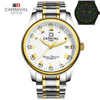 Suíça marca de luxo carnaval trítio luminoso strass militar relógio automático mecânico masculino aço safira relógios|watch automatic|watch automatic mechanical|watch brand -