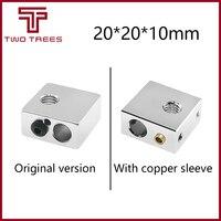 Bloque calentador de aluminio para impresora 3D, dispositivo extrusor RepRap i3 de 20x20x10mm para MK7 MK8, extremo caliente para impresión 3D