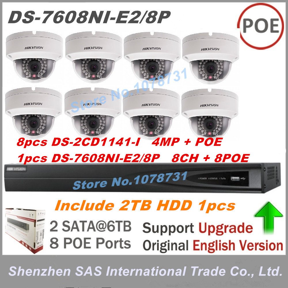 8pcs Hikvision DS-2CD1141-I 4MP Network Dome IP Security Camera  + Hikvision NVR DS-7608NI-E2/8P 8CH with 8ports POE + 2TB HDD