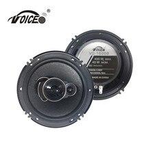 6 дюймов авто громкий Динамик парные автомобильной автомобильные HiFi коаксиальный Динамик с бас и твитер аудио Динамик s для автомобиля