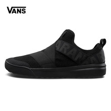 Pure Black Color Vans Sneakers Men Women Ultrarange Gore Low-top Skateboarding  Shoes Sport Sneakers 62d8d537d