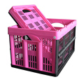 45L Storage Basket Folding Organizer PP Plastic Sundries Toy Clothes Socks Snacks Household Travel Office Box