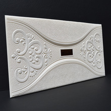 New type soft decorative materials 3D background wall Self adhesive Imitation Leather carving wallpaper PE waterproof