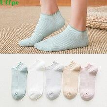 5 pairs/lot Women's Socks Short Female Low Cut Ankle Socks For Women Ladies White Green Socks Short Chaussette Femme Summer