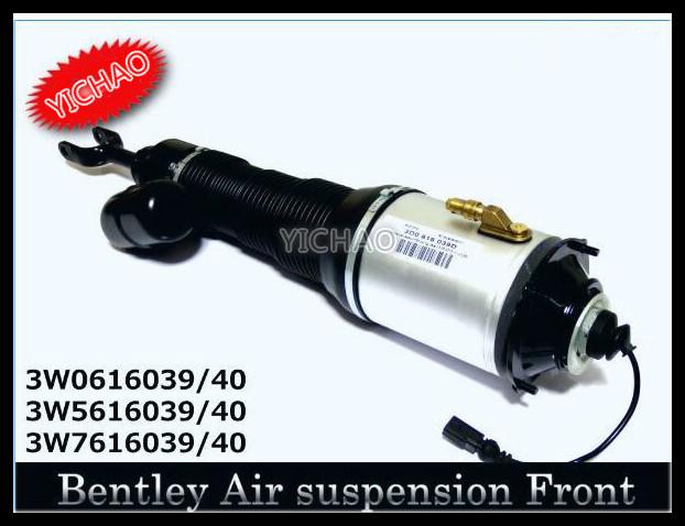 Delantero derecho de Aire Choque del Puntal de Suspensión de Aire Frontal Para Bentley GT 2003-2012 para Flying Spur 2006-2012 Cámaras De Aire para PHAETON