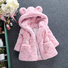 MUQGEW New Arrivals Children Jacket Hooded Long Sleeve Winter Jacket For Girls Keep Warm Autumn Coat For Girls Casaco Infantil(China)