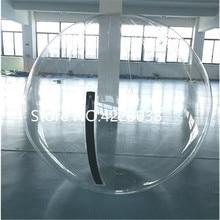 2,0 м Диаметр надувной водный прогулочный шар человеческий шар для хомяка гигантский надувной шар водный шар зорб