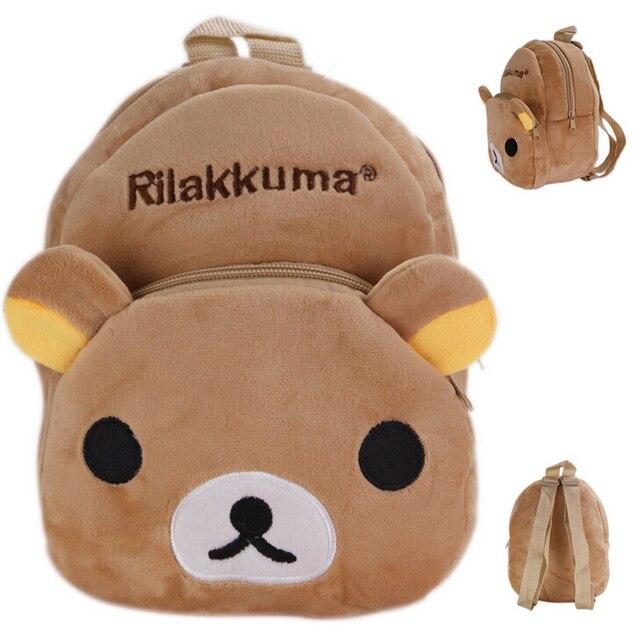 Gift for baby 1pc 23cm cartoon mini Rilakkuma brown bear plush backpacks  Satchel boy infant snack shoulder bag toy decc1cf6ba00c