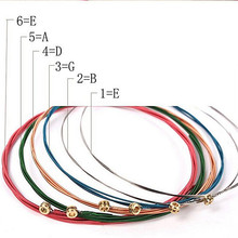 купить 1 Set Rainbow Colorful Guitar Strings E-A For Acoustic Folk Guitar Classic Guitar дешево