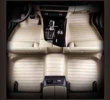 automobile floor mats car rugs set double layer foot pad for Agila Vectra Zafira Astra GTC PAGANI ZONDA SAAB Spyker RAM HUMMER